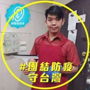 https://www.bounbang.com/avatar/small/ca95335590b526e170e3ff619e8b0426.jpg