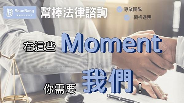 https://www.bounbang.com/blog/7ac42ca55f8b02bb.jpg