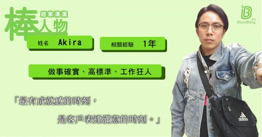 https://www.bounbang.com/blog/c599b211-3802-4393-bfca-b2710c7d3f82.png